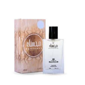 mahsanak_perfume_mini-40ml-عطر_ميني_محسنك